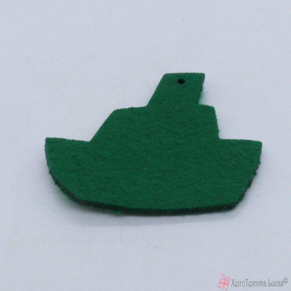 πράσινο καραβάκι από τσόχα