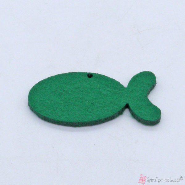 πράσινο ψαράκι από τσόχα