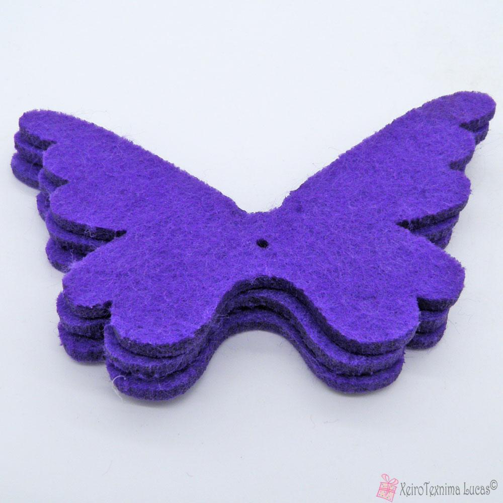 μοβ πεταλούδες από τσόχα