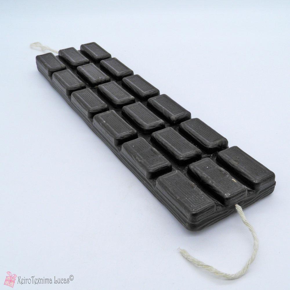 Πασχαλινή λαμπάδα μαύρη σοκολάτα