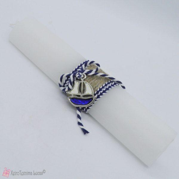 Πασχαλινή λαμπάδα με καραβάκι