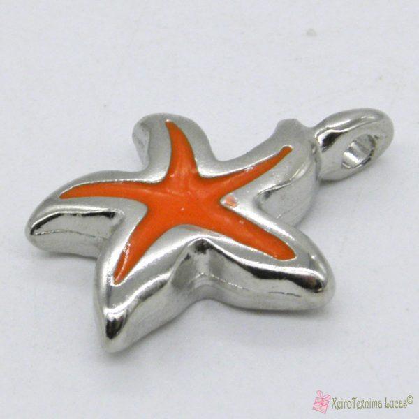Ασημί μεταλλικός αστερίας με πορτοκαλί σμάλτο