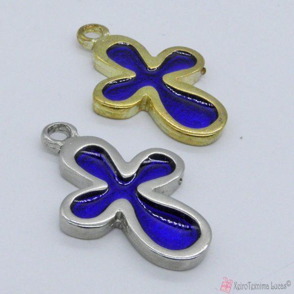Χρυσός ή ασημί μεταλλικός σταυρός με μπλε σμάλτο