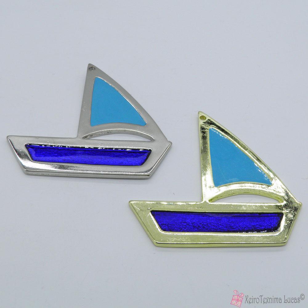 μεταλλικό καραβάκι με γαλάζιο και μπλε σμάλτο