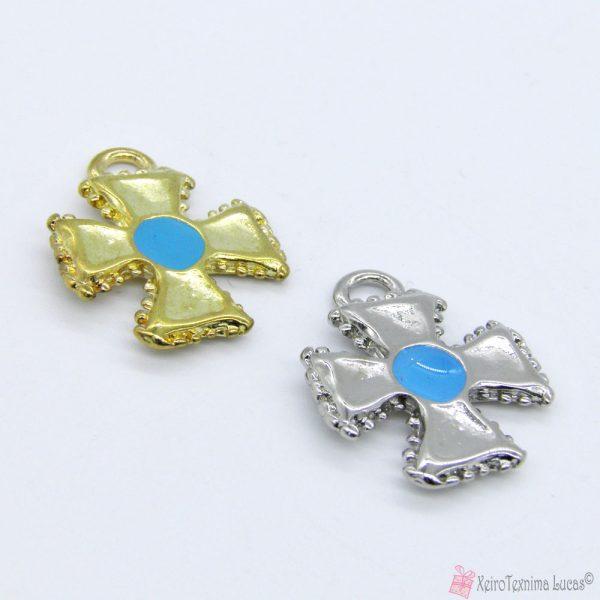 Μεταλλικά σταυρουδάκια με γαλάζιο σμάλτο