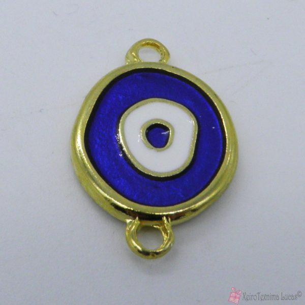 χρυσό μεταλλικό μάτι για βραχιόλια με μπλε σμάλτο