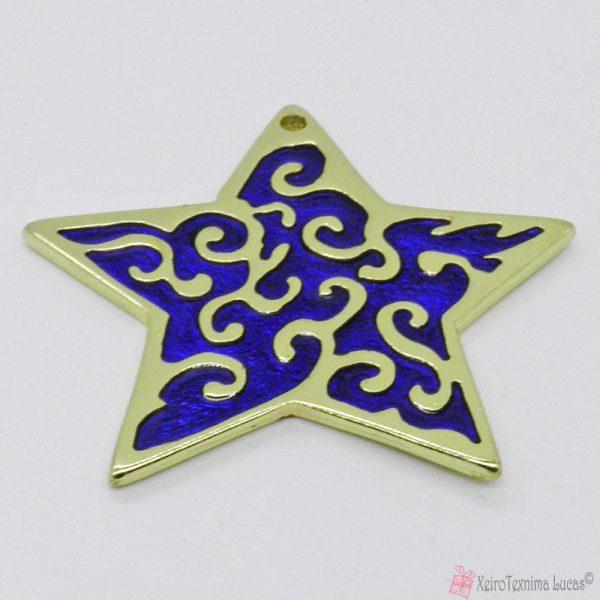 Χρυσό μεταλλικό αστέρι με μπλε σμάλτο