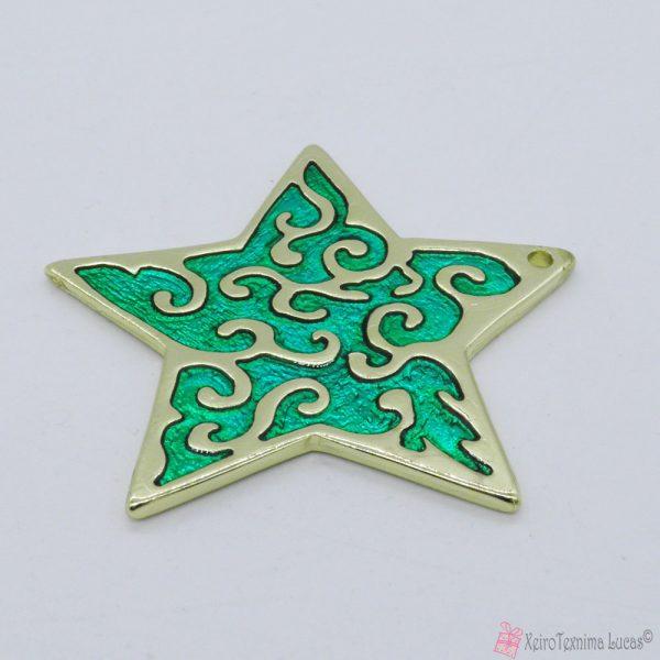 Χρυσό μεταλλικό αστέρι με σμαραγδί σμάλτο
