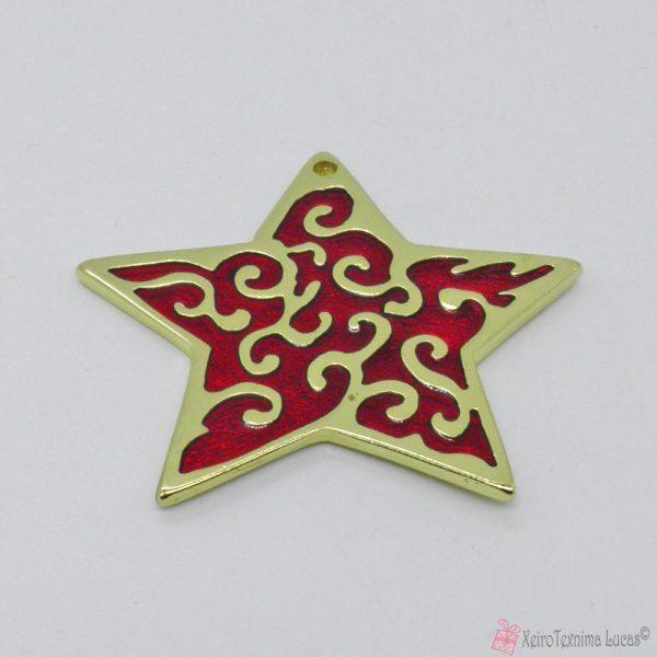 Χρυσό μεταλλικό αστέρι με μπορντό σμάλτο