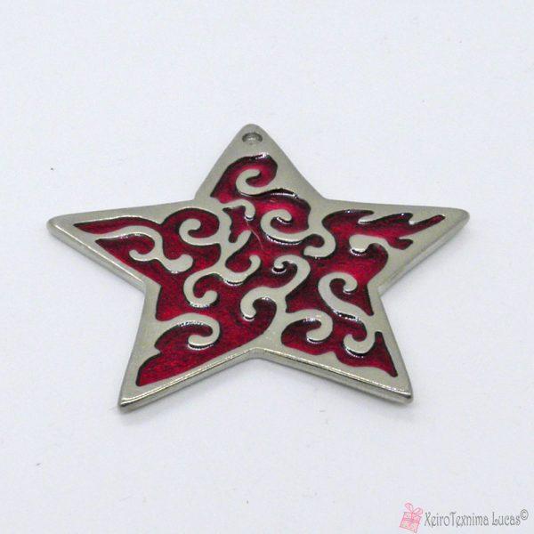 Ασημί μεταλλικό αστέρι με μπορντό σμάλτο