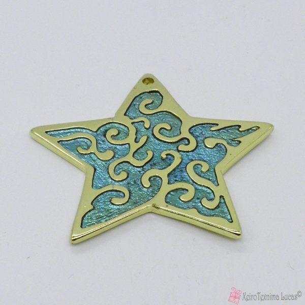 Χρυσό μεταλλικό αστέρι με σιέλ διάφανο σμάλτο