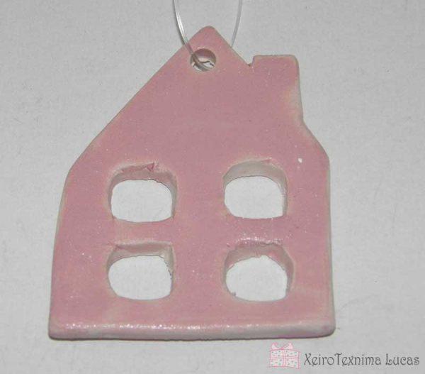 Ροζ κεραμικό σπιτάκι