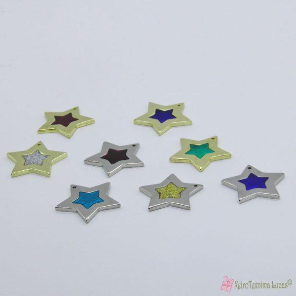 Μεταλλικά αστέρια με σμάλτο