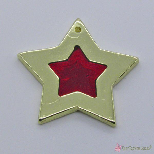Χρυσό αστέρι με μπορντό σμάλτο