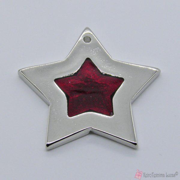 Ασημί αστέρι με μπορντό σμάλτο