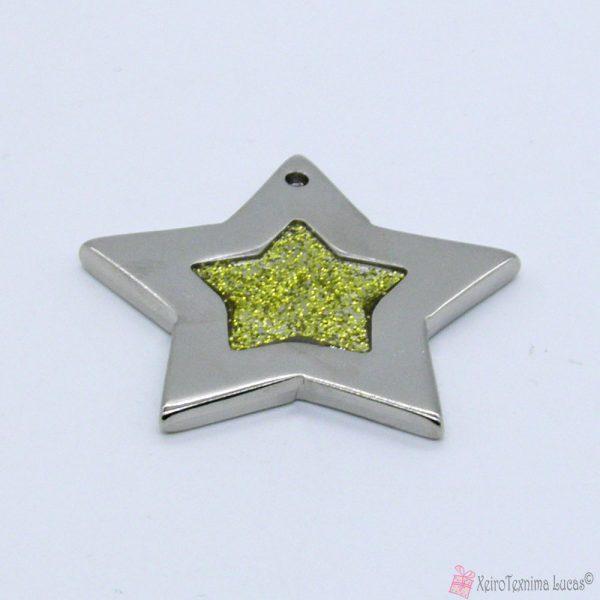 Ασημί αστέρι με χρυσόσκονη σμάλτο