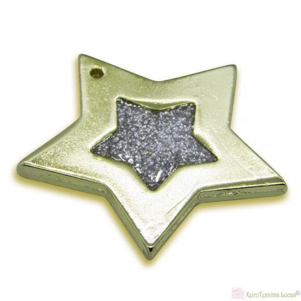 Χρυσό αστέρι με ασημόσκονη σμάλτο