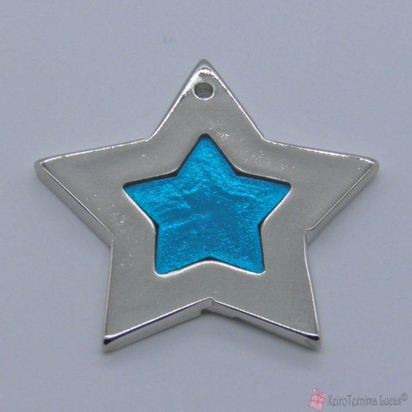 Ασημί αστέρι με τυρκουάζ σμάλτο