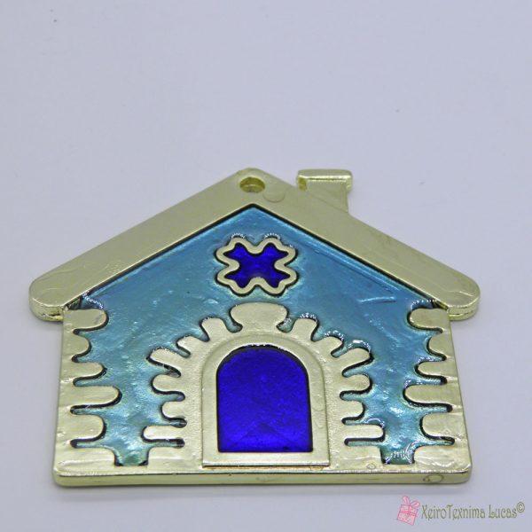 Χρυσό μεταλλικό σπίτι με μπλε σμάλτο