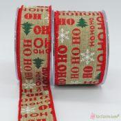 ho ho ho χριστουγεννιάτικη κορδέλα