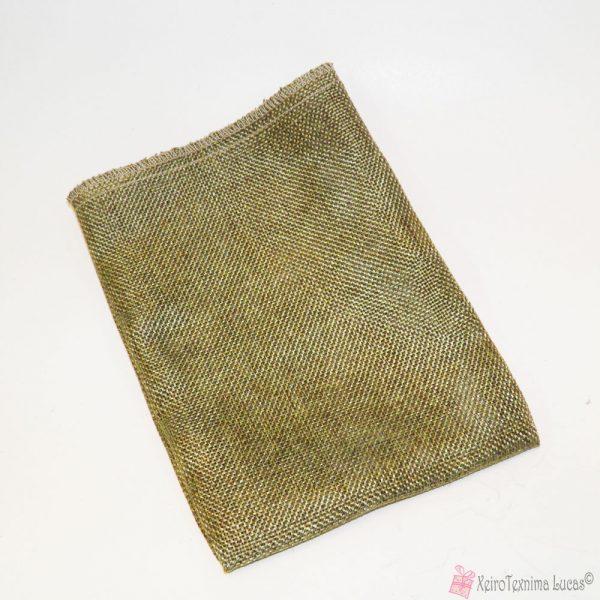 Λαδί - πράσινο πουγκί συσκευασίας