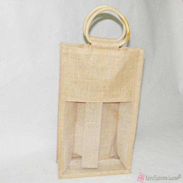 τσάντα λινάτσα για δύο φιάλες