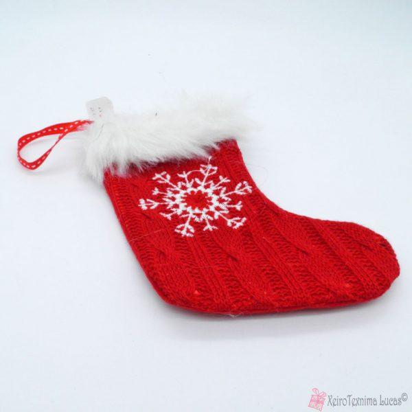Κόκκινη κάλτσα με νιφάδα