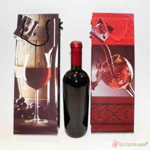 Χάρτινες τσάντες για μια φιάλη κρασί