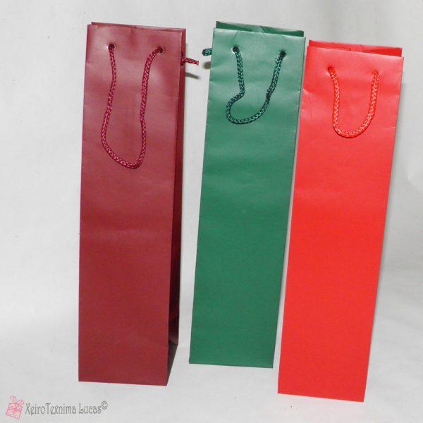 Μονόχρωμες τσάντες για μπουκάλια