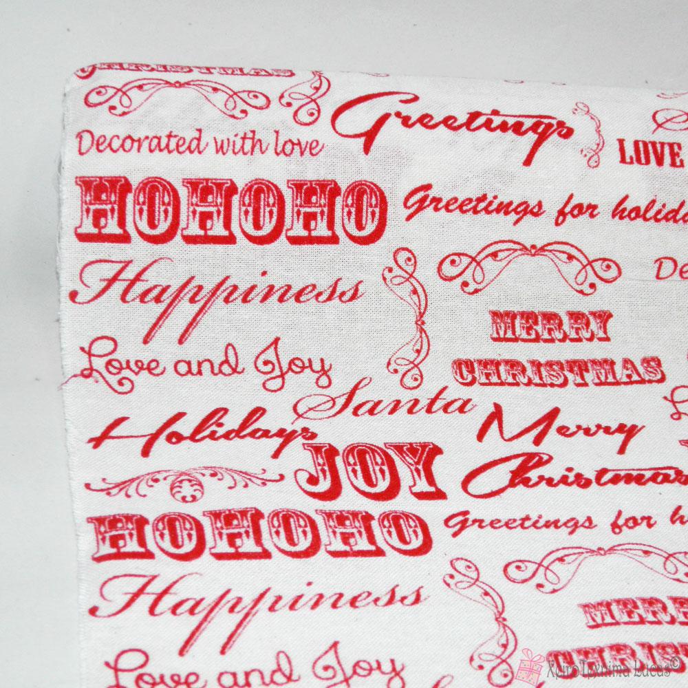 μπεζ λινό ύφασμα με κόκκινες χριστουγεννιάτικες ευχές