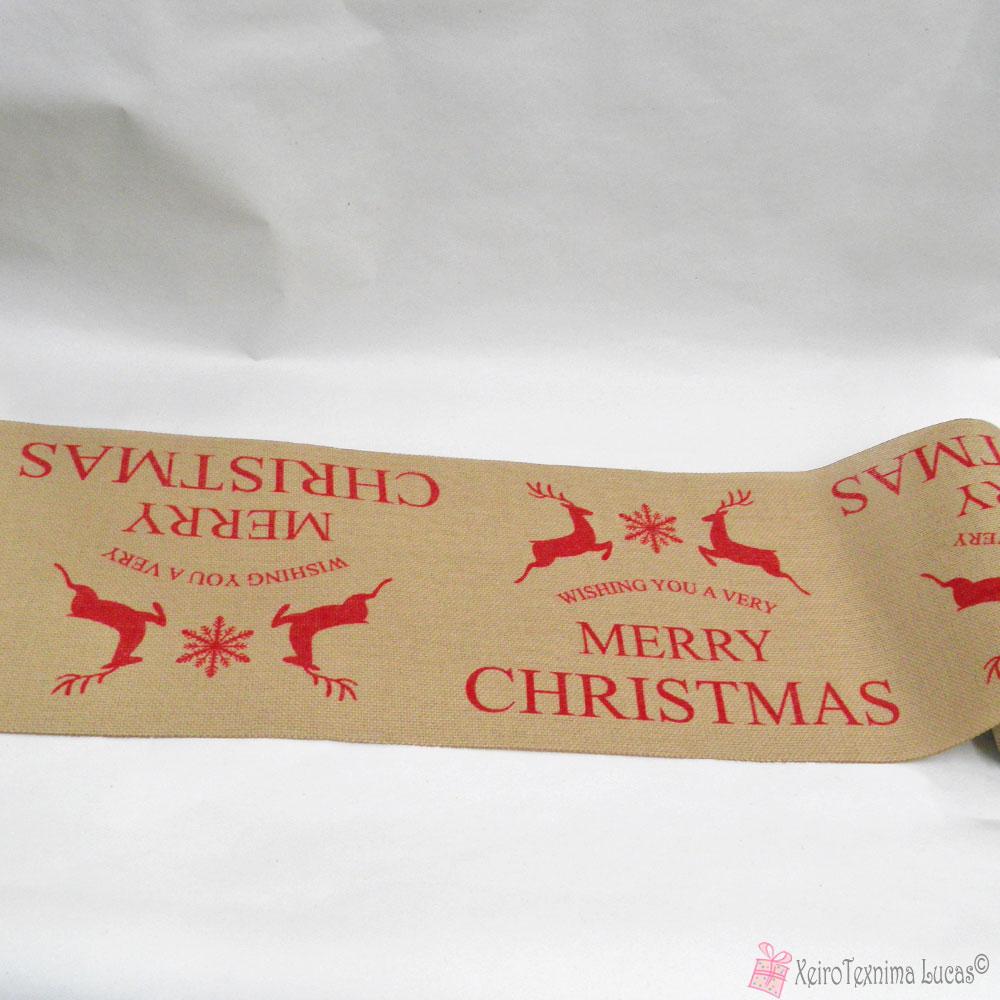 Μπεζ χριστουγεννιάτικη κορδέλα λινάτσα