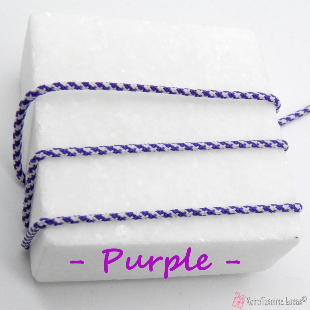μοβ συνθετικό κορδόνι