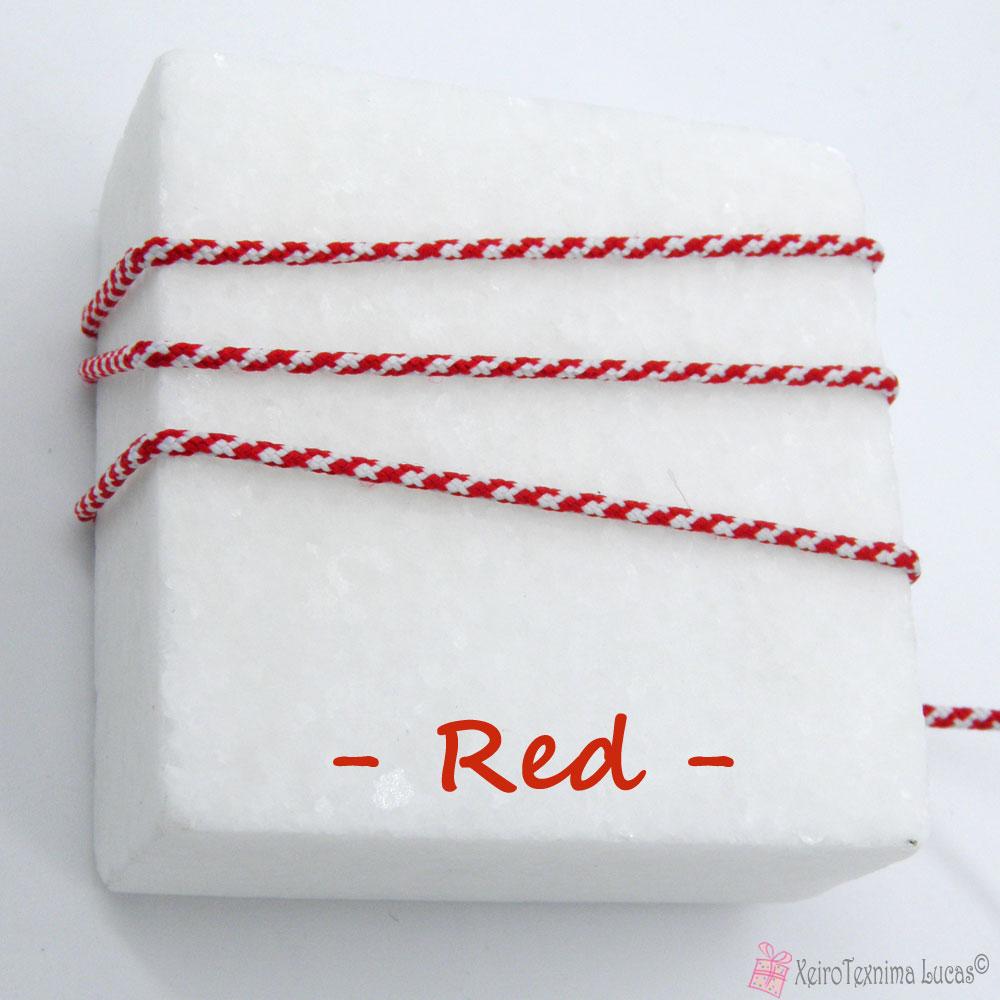 κόκκινο συνθετικό κορδόνι