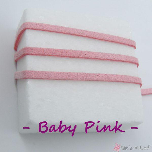 ροζ ανοιχτό σουέτ κορδόνι με το μέτρο