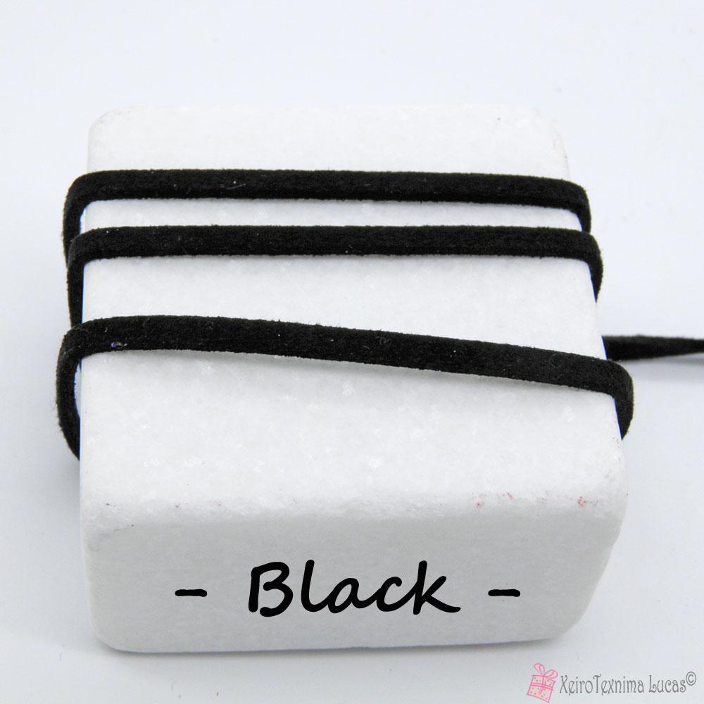μαύρο σουέτ κορδόνι με το μέτρο
