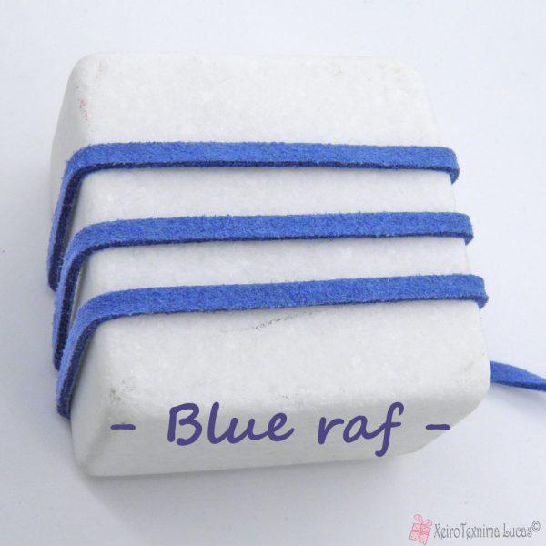 μπλε ραφ σουέτ κορδόνι με το μέτρο