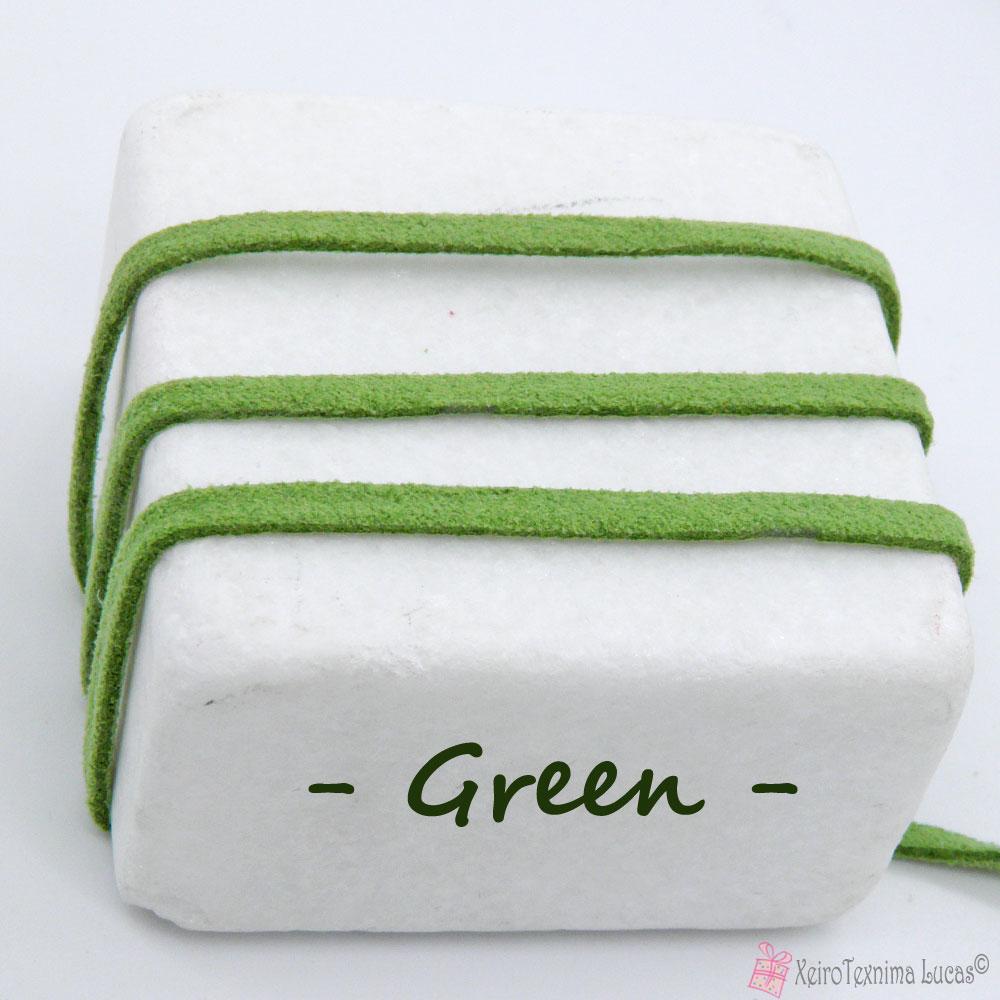 πράσινο σουέτ κορδόνι με το μέτρο