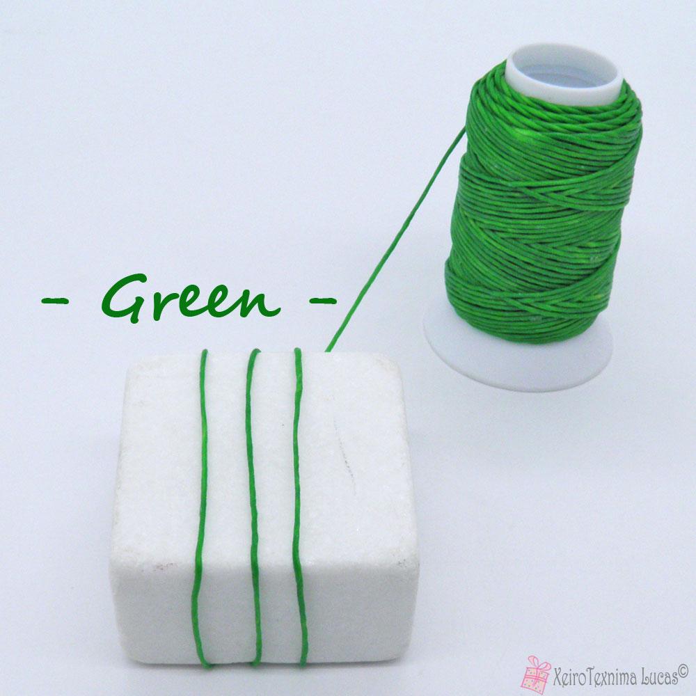 πράσινο κέρινο κορδόνι για μακραμέ