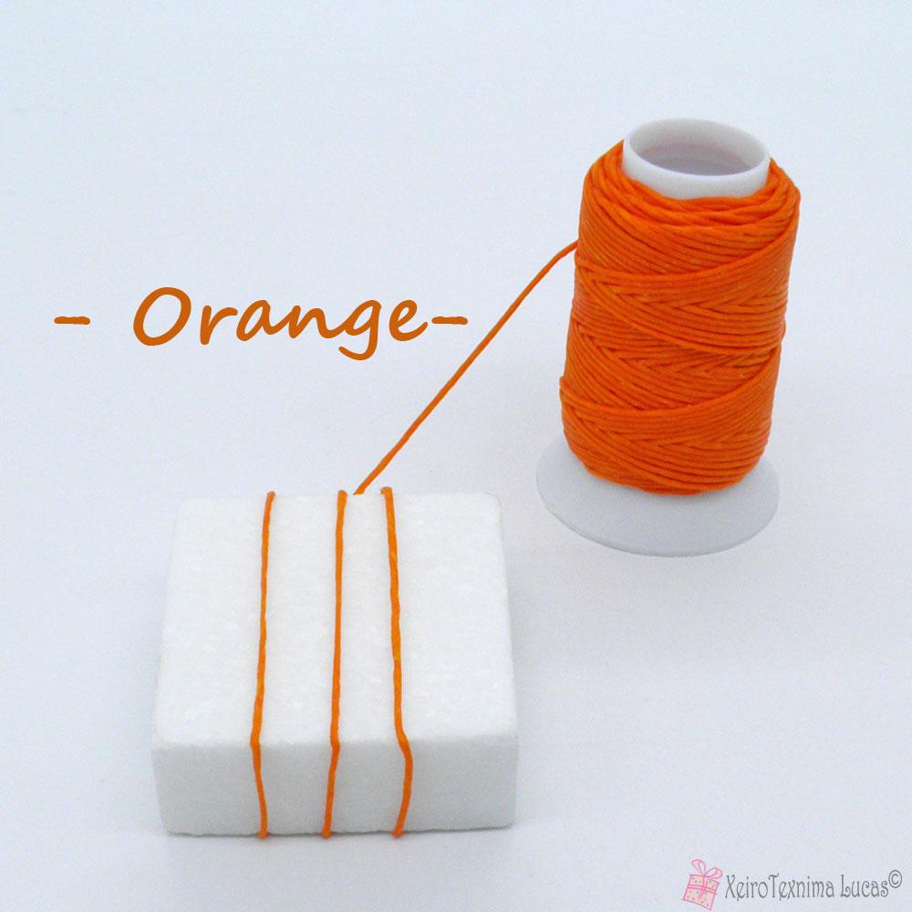 πορτοκαλί κέρινο κορδόνι για μακραμέ