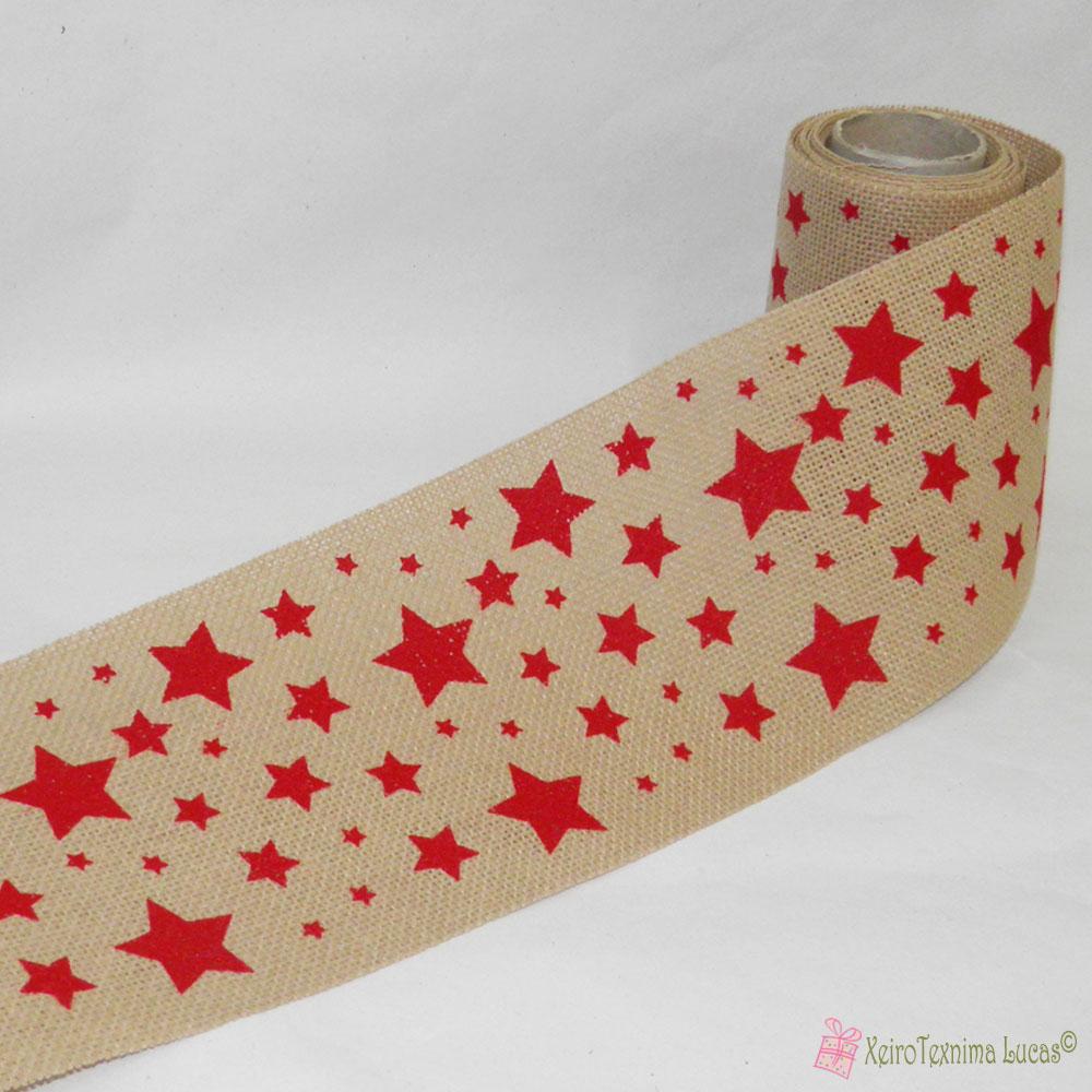 Λινάτσα με κόκκινα αστέρια
