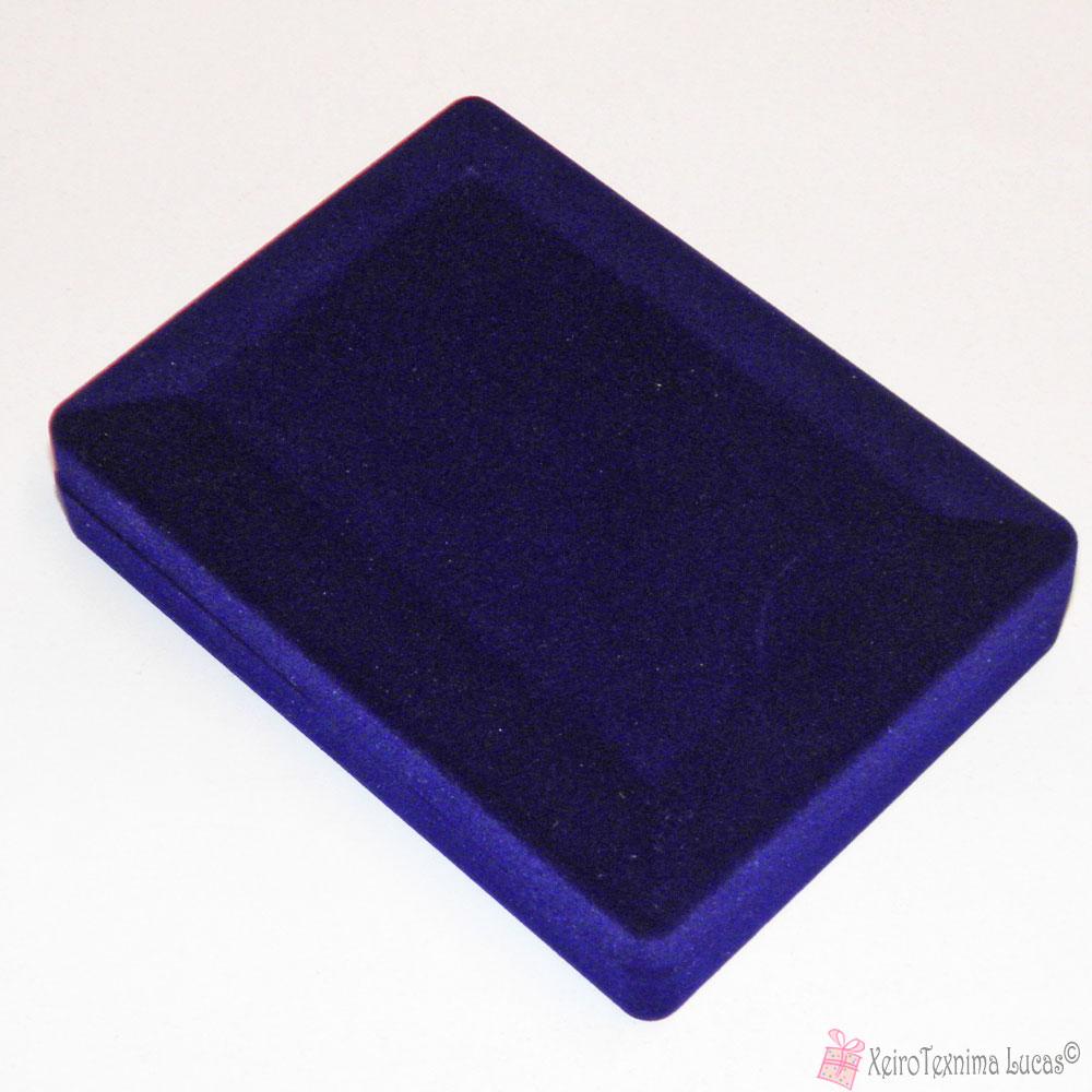 Βελούδινο κουτί για σετ κοσμημάτων