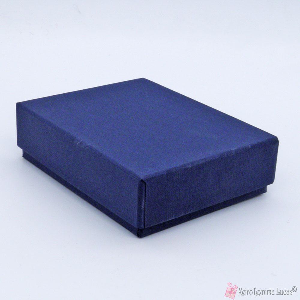 μπλε χάρτινο κουτί