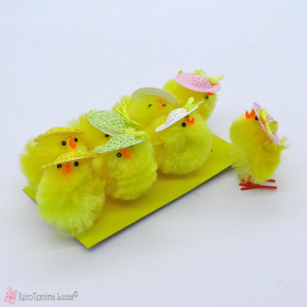 Κίτρινα πασχαλινά πουλάκια