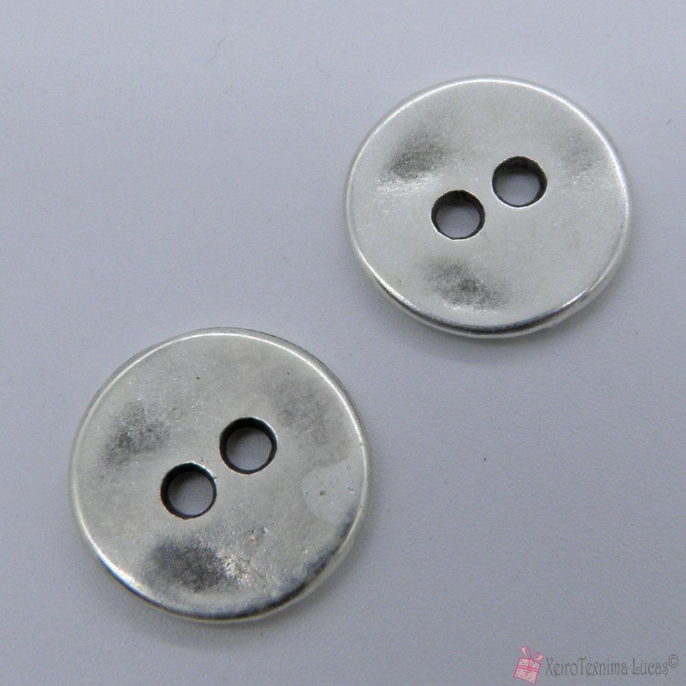 Επάργυρα αντικέ μεταλλικά κουμπιά