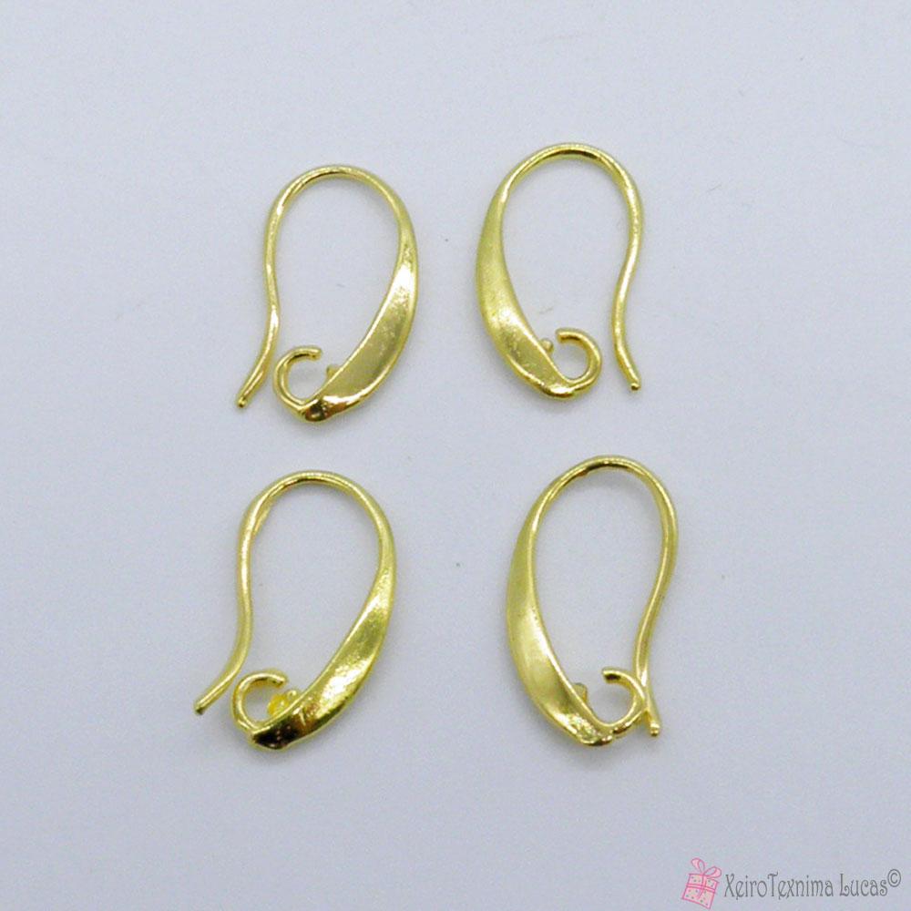 Κουμπώματα για σκουλαρίκια - χρυσαφί