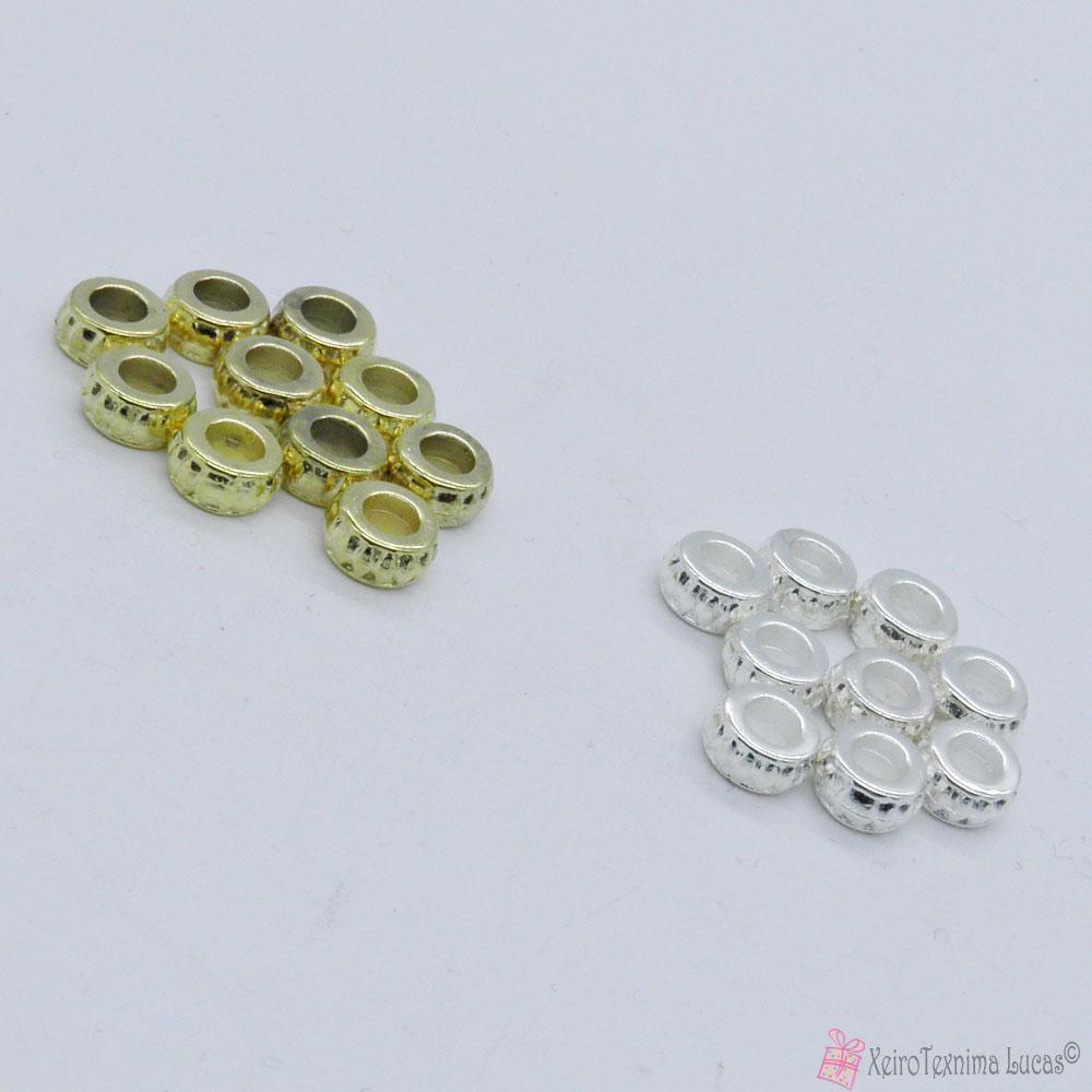 Μεταλλικές χάντρες σε χρυσό ή ασημί χρώμα