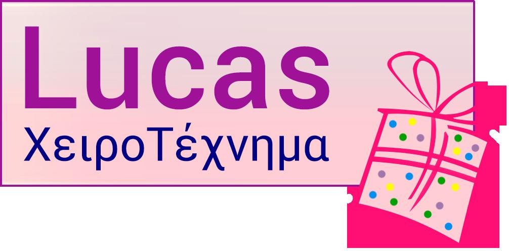 XeiroTexnima Lucas