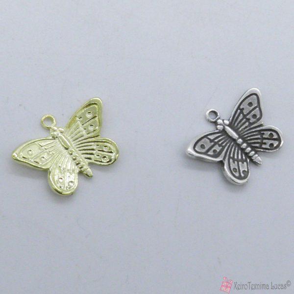 Μεταλλικές χυτές πεταλούδες