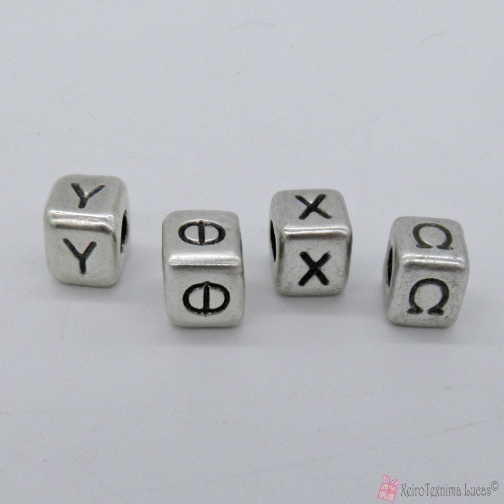 Μεταλλικά επάργυρα γράμματα του ελληνικού αλφαβήτου.