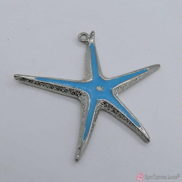 ασημί αστερίας με γαλάζιο σμάλτο